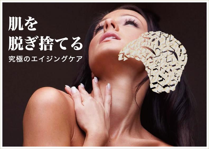 美容鍼-施術